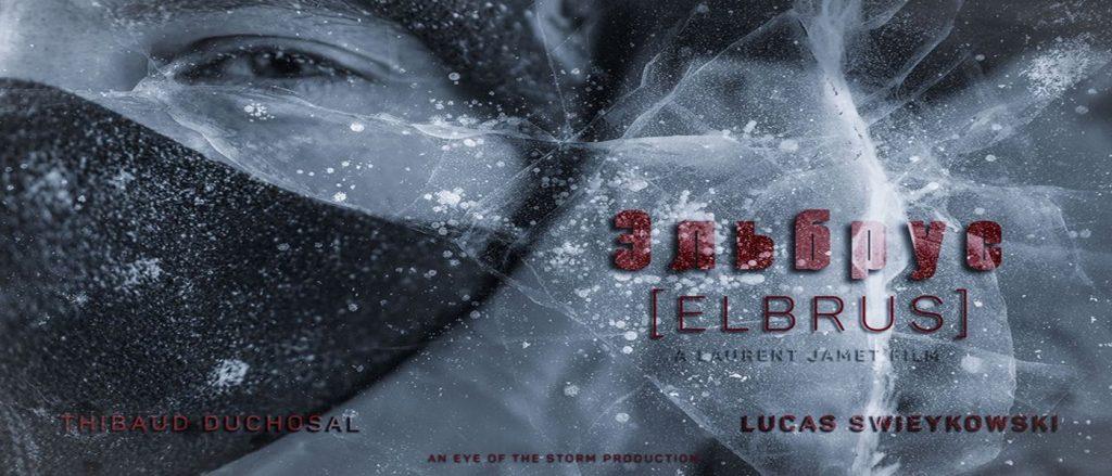 Elbrus 1400x600